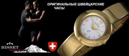 6824ea51 Оригинальные часы и браслеты. Купить оригинальные часы в интернет ...
